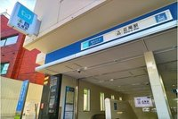 周辺環境:広尾駅